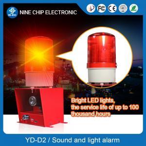 Alarm equipment, Wired sound alarm strobe light and wired sound alarm strobe light siren home