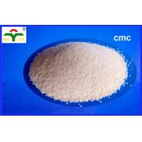 Buy cheap Low and High Viscosity Paper Strength 0.5 - 1.8 D S Range Paper Grade CMC from wholesalers