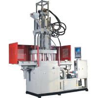 Full-auto PP Air Filter Plastic Injection Machine Durable , High Performance