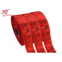 Huge Polyester Custom Printed Ribbon 80mm Width for garment label for sale