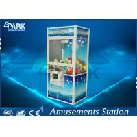 Wholesale Attractive Design 18W Crane Vending Machines For Kids D85 * W79 * H182 CM from china suppliers
