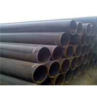 Wholesale 900mm Carbon Steel Seamless Pipe Carbon Spiral Pipe Thickness 3mm-60mm from china suppliers