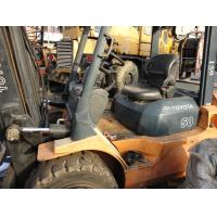 Buy cheap Used Forklift Toyota 5Ton, used toyota forklift, toyota, Japan forklift, mini from wholesalers