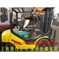 Wholesale USED KOMATSU FORKLIFT FD30 FORKLIFT TRUCK from china suppliers
