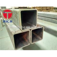 Buy cheap ASTM A519 4130 Steel Square / Rectangular Tubing Alloy Steel Pipe TORICH from wholesalers