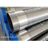China Gravel pre-packed wedge wire screens based well screen with thread coupling on sale