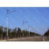 6600lm BAT 1100ah Solar Energy Street Light High Lumen For Highway Road for sale