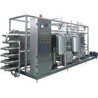 Wholesale High Efficient Tubular UHT Milk Processing Machine / Flash Pasteurization Machine from china suppliers