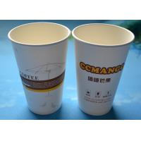 Best Personalized Insulated Compostable Disposable Paper Cups For Wedding wholesale