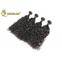 Wholesale Abundant Stock 100% Raw Material European Human Hair 3 Bundles Of 26 inch from china suppliers
