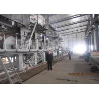 China Single Wire Fluting Paper Mill Machine For Making High Strength Corrugated Paper for sale