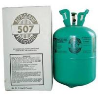 Wholesale Refrigerant R507 from china suppliers