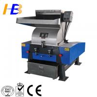 Wholesale Waste Plastic PET Recycling Machine , Single Shaft Plastic Film Shredder from china suppliers