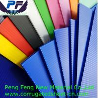 Wholesale 2-12 mm white/black/yellow/blue color polypropylene corrugated plastic sheet lowes for packing and printing industry from china suppliers
