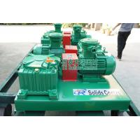 Buy cheap High Speed Oil and Gas Drilling Fluid Mud Agitator with Low Price and High from wholesalers