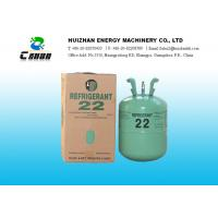 Best 99.98% Purity CHClF 2 HCFC Refrigerants R22 Gas With Galaxy Brand wholesale