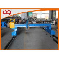 China 5 - 150mm Gantry CNC Cutting Machine Anti Interference Ability Durable on sale