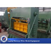 Wholesale High Performance Perforated Metal Machine For Laboratory Sieve Easy Maintenance from china suppliers