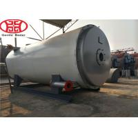 China Horizontal Thermal Oil Boiler/Heat transfer oil boiler Organic heat carrier for textile industry for sale