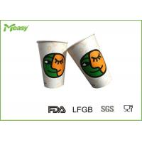 Wholesale 16 Oz Printed Cold Drink Disposable Paper Cups Food Grade , No Melting from china suppliers