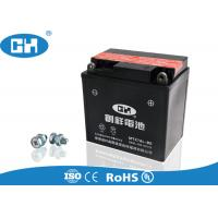 Wholesale High Performance Mf Motorcycle Battery , 12v 7ah Motorcycle Battery Durable from china suppliers