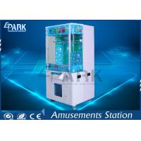 Wholesale Cut Ur Prize Crane Game Machine Coin Operated Fashion Design Toughened Glass from china suppliers