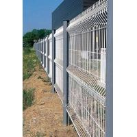 Best Curvy Welded Fence,Curvy Fence wholesale
