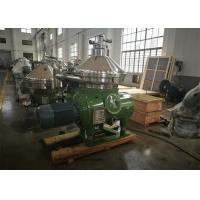 Wholesale Disk Stack Industrial Oil Separator PLC Program Control For Land Station Purification from china suppliers