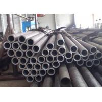 Wholesale ASTM213 alloy steel pipes from china suppliers