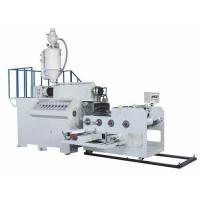 Wholesale Single Layer Cast Way Stretch Film Extruder,  Film Blowing Machine from china suppliers
