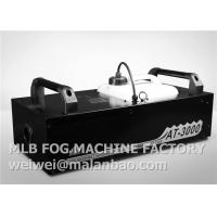 Wholesale Professional 3000W DMX Stage Fog Machine With LCD Controller from china suppliers