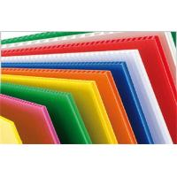 Wholesale Waterproof Corrugated Plastic Sheets / PP Corrugated Plastic Board from china suppliers