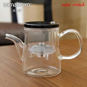 Wholesale SAMADOYO Glass Split Tea Pot from china suppliers