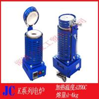 Buy cheap JC Scrap Metal Melting Equipment Copper Smelting Equipment from wholesalers