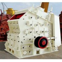 Wholesale China competitive Stone crusher machine for sale from china suppliers