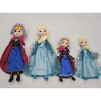Wholesale 20 inch Purple Frozen Ana And Elsa Disney Plush Toys Soft Cartoon Stuffed Doll from china suppliers