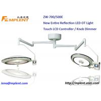 ZW-700/500E New Entire Reflection Surgical Shadowless Lamp 160000Lux Ceiling for sale