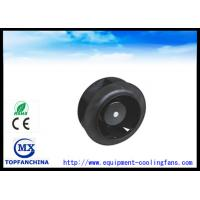225mm × 99mm DC Axial Fans Duct Inline Fan With Speed Controller