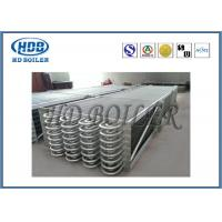 Mechanical Condensing CFB Boiler Economizer Heat Exchanger Seamless Pipe