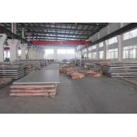 Wholesale Cold Rolled 309S Stainless Steel Plates 1mm Thickness Heat Resistant from china suppliers