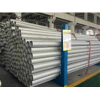 Best High Temperature ASTM A312 Stainless Steel Pipe TP347or DIN 1.4550 wholesale