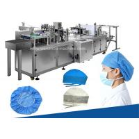 Wholesale Fully Automatic Non Woven Doctorcap making machine from china suppliers