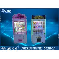Wholesale Indoor Toy Crane Machine GSM Module LCD Screen Transparent Tempered Glass from china suppliers