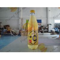 Wholesale Colorful Supermarket Inflatable Product Replicas Promotional Drink Holders from china suppliers