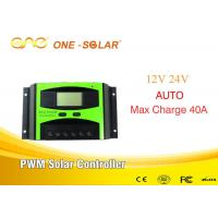 PWM Solar Panel Battery Charger Controller For Electrionic Inverter Converter for sale