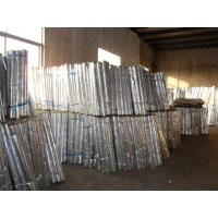 Wholesale Aluminum foil from china suppliers