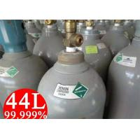 Wholesale Rare Gases , Xenon Inert Noble Gases Filled In 8L - 50L Cylinder Non Flammable Rare Xe from china suppliers