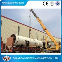 Wholesale 11 kw Sawdust Rotating Drum Dryer Machine 12 m Length 2.2 m Width from china suppliers