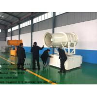 Wholesale Water Cannon Sprayer,Agricultural Sprayer,Remote Control Air Blast Sprayer from china suppliers