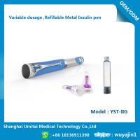 Wholesale Multi Function Reusable Insulin Pen Safety Needles Injection Instructions from china suppliers